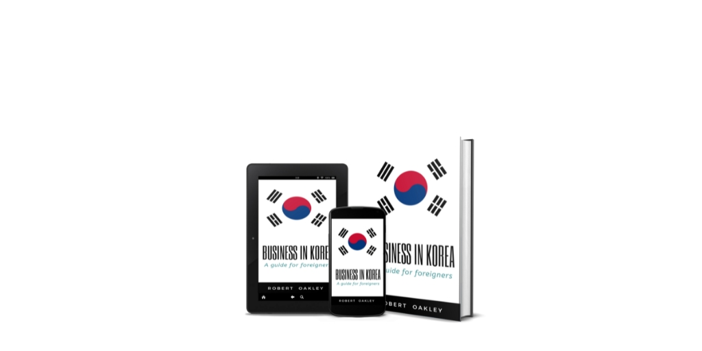Business in Korea: A Guide for foreigners